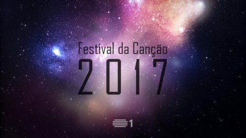 ΠΟΡΤΟΓΑΛΙΑ: Το Festival da Canção επιστρέφει!