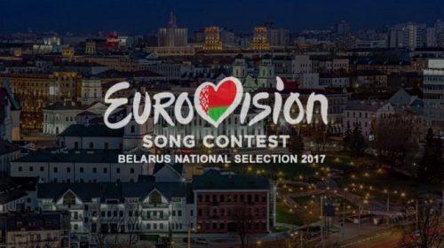 ΛΕΥΚΟΡΩΣΙΑ: Απόψε ο εθνικός τελικός!