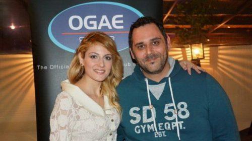 OGAE GREECE: Το νέο Διοικητικό Συμβούλιο!
