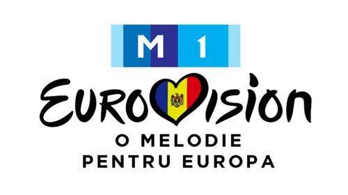 ΜΟΛΔΑΒΙΑ: Οι υποψήφιες συμμετοχές για το O Melodie Pentru Europa 2017!