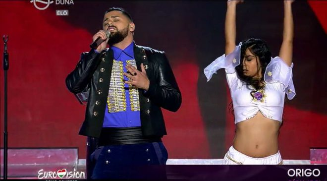 ΟΥΓΓΑΡΙΑ: επέλεξε εκπρόσωπο για την Eurovision 2017!
