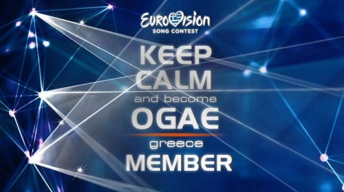 OGAE GREECE: Πώς θα γίνεις μέλος!