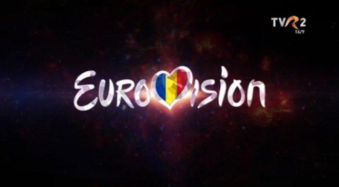 ΡΟΥΜΑΝΙΑ: Αποτελέσματα ημιτελικού της Selecţia Naţională!