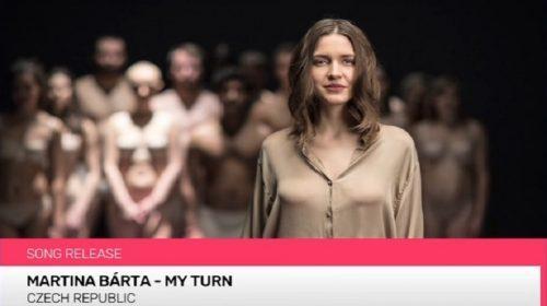 TΣΕΧΙΑ: Ακούστε τη συμμετοχή της με τίτλο «My turn»!