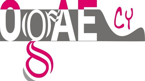 OGAE INTERNATIONAL POLL 2017: Η ψηφοφορία του OGAE Κύπρου!