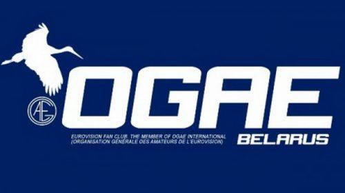 OGAE INTERNATIONAL POLL: Η ψηφοφορία του OGAE Λευκορωσίας!