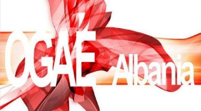 OGAE INTERNATIONAL POLL 2017: Η ψηφοφορία του OGAE Αλβανίας!