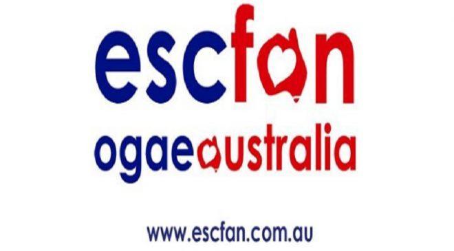 OGAE INTERNATIONAL POLL 2017: Η ψηφοφορία του OGAE Αυστραλίας!