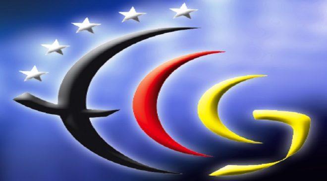 OGAE INTERNATIONAL POLL 2017: Η ψηφοφορία του EC Γερμανίας!