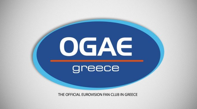 OGAE INTERNATIONAL POLL 2017: Η ψηφοφορία του OGAE Greece!