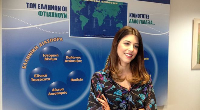 EUROVISION 2017: Η ελληνική ομογένεια στηρίζει την ελληνική συμμετοχή!