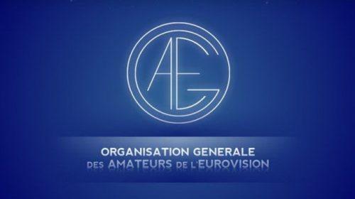 OGAE International Poll: Ξεκίνησε η ψηφοφορία για το 2017 με Γαλλία και Ουκρανία!
