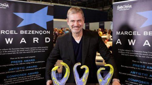 EUROVISION 2017: Τα φετινά βραβεία Marcel Bezençon!