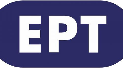 ΕΛΛΑΔΑ: Ανακοινώθηκε η Ελληνική κριτική επιτροπή!