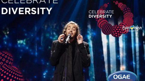 ΠΟΡΤΟΓΑΛΙΑ: Ποια είναι η αμοιβή του Salvador για κάθε συναυλία!