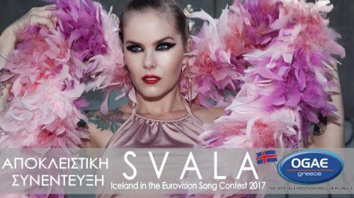 ΙΣΛΑΝΔΙΑ: Αποκλειστική Συνέντευξη της Svala στον OGAE Greece!