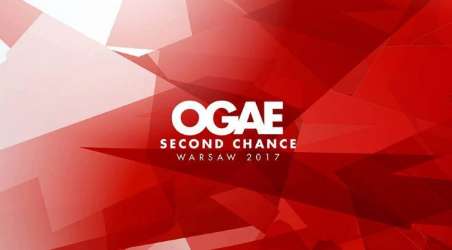 OGAE Second Chance 2017: Demy και When the morning comes around!