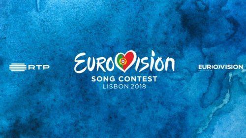 EBU: Στη Λισαβόνα ο 63ος Διαγωνισμός Τραγουδιού της Eurovision!