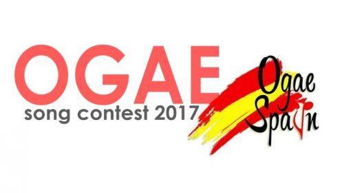 OGAE SONG CONTEST 2017: Η ΕΛΛΑΔΑ ΕΠΕΛΕΞΕ ΕΚΠΡΟΣΩΠΟ!