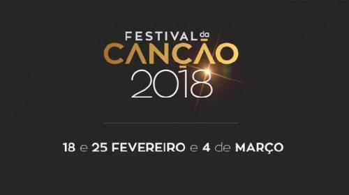 ΠΟΡΤΟΓΑΛΙΑ: Πότε και πού θα γίνει το Festival da Canção 2018!