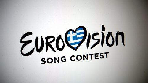 Οι Έλληνες eurostars τότε και τώρα!
