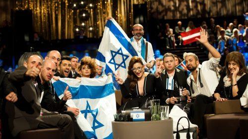 ΙΣΡΑΗΛ: Θα συμμετέχει στη Eurovision 2018;