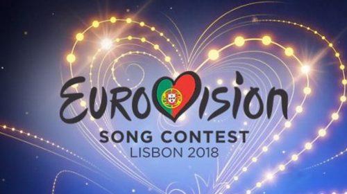 ΟΥΚΡΑΝΙΑ: Εθνικός τελικός και για το 2018 – ημερομηνίες!