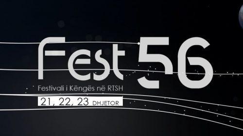ΑΛΒΑΝΙΑ: Ο τελικός του Festivali i Këngës 56!