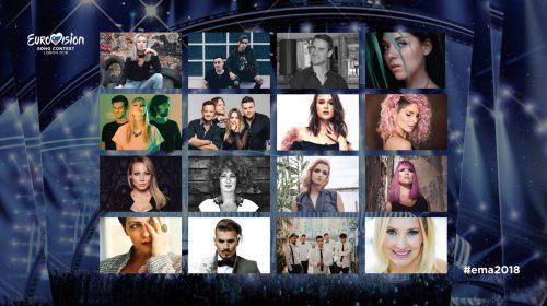 ΣΛΟΒΕΝΙΑ: Οι υποψήφιοι του EMA 2018! Ποιοι επιστρέφουν;