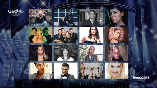 ΣΛΟΒΕΝΙΑ: Η σειρά εμφάνισης και τα snippets των τραγουδιών του EMA 2018! [poll]