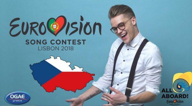 ΤΣΕΧΙΑ: Ακούστε τη Eurovision version του «Lie to me»!