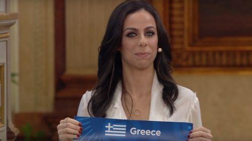 EUROVISION 2018: Στον πρώτο ημιτελικό η Ελλάδα (VIDEO)!