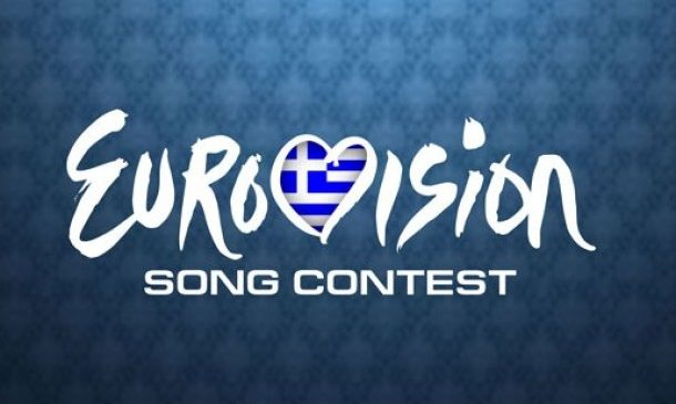 ΕΛΛΑΔΑ: Αντίστροφη μέτρηση για τον ελληνικό τελικό της Eurovision!!!