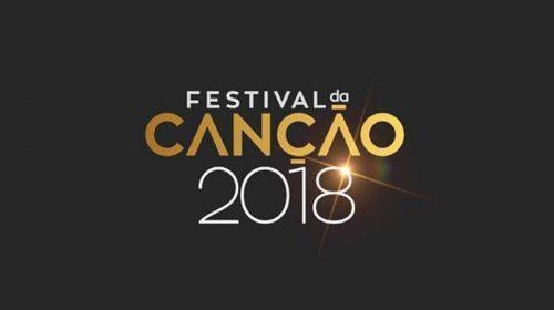 ΠΟΡΤΟΓΑΛΙΑ: Αυτοί είναι οι καλλιτέχνες του Festival da Canção!