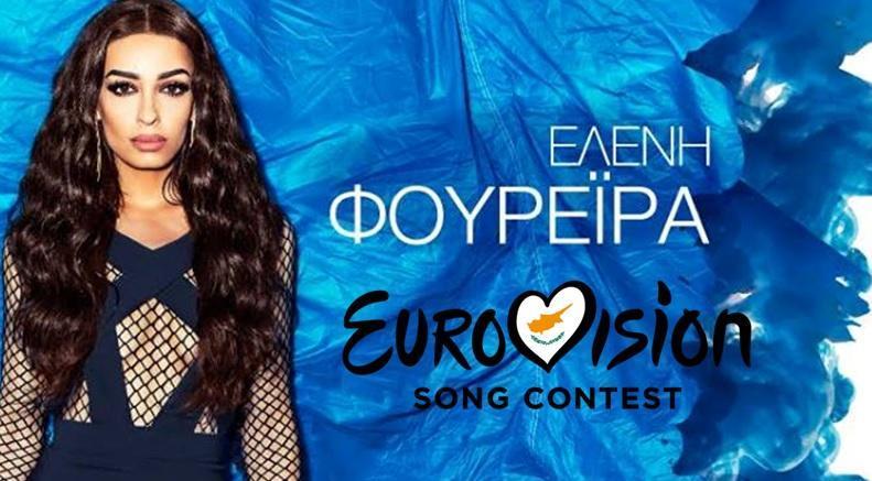 Κύπρος 2018 (επέλεξε τραγούδι) - Σελίδα 3 Foureira-rik-eurovision
