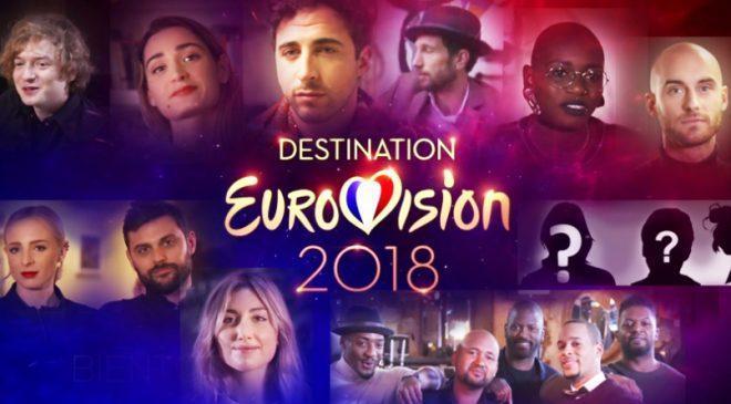 ΓΑΛΛΙΑ: Τα αποτελέσματα του Β' ημιτελικού του Destination Eurovision 2018!