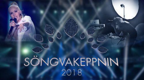 ΙΣΛΑΝΔΙΑ: Τα υποψήφια τραγούδια διέρρευσαν! (ανανεωμένο)