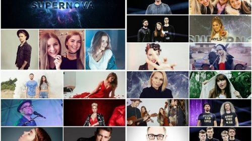 ΛΕΤΟΝΙΑ: Όλα έτοιμα για το Supernova 2018!