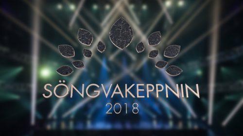 ΙΣΛΑΝΔΙΑ: Τα αποτελέσματα του πρώτου Ημιτελικού του Söngvakeppnin 2018!