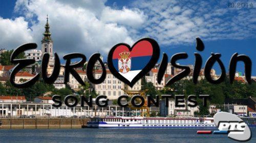 ΣΕΡΒΙΑ: Ακούστε τα τραγούδια που θα διαγωνιστούν στο Beovizija 2018!
