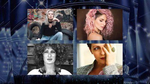 ΣΛΟΒΕΝΙΑ: Στον «αέρα» ακόμα 4 τραγούδια του ΕΜΑ 2018!