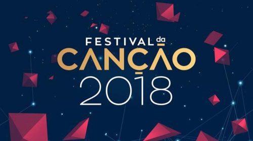 ΠΟΡΤΟΓΑΛΙΑ: Αποτελέσματα 1ου Ημιτελικού Festival Da Canção 2018!