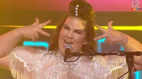 ΙΣΡΑΗΛ: με την Netta Barzilai στην Eurovision 2018!