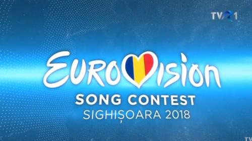ΡΟΥΜΑΝΙΑ: Αποτελέσματα 5ου ημιτελικού Selecţia Naţională 2018!