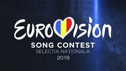 ΡΟΥΜΑΝΙΑ: Ακούστε τα τραγούδια του 5ου ημιτελικού που διαγωνίζονται σήμερα!