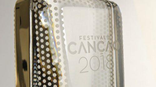 ΠΟΡΤΟΓΑΛΙΑ: Απόψε ο 1ος ημιτελικός Festival Da Canção 2018!