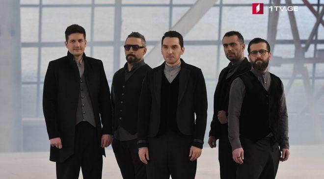 ΓΕΩΡΓΙΑ: Ακούστε το τραγούδι των Iriao για την Eurovision 2018!