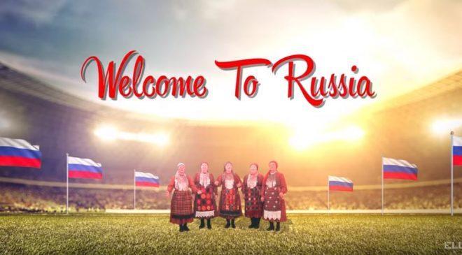 Οι Eurostars τραγουδούν για το World Cup 2018!