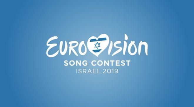 Eurovision 2019: Κοντά στη λύση για τη διοργάνωση στο Ισραήλ;