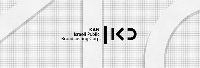 Κινδυνεύει το Ισραήλ να χάσει τη διοργάνωση του 2019;